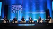 「그린코리아 2012(Green Korea 2012)」성황리에 개최